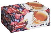 """Чай черный """"Prestige. Лесная ягода"""" (20 пакетиков)"""