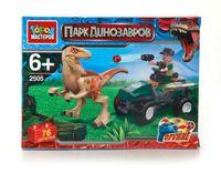 """Конструктор """"Парк динозавров. Охота"""" (76 деталей)"""