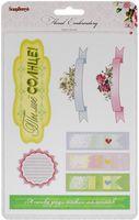 """Наклейки декоративные тканевые """"Цветочная вышивка"""" (арт. SCB530104)"""