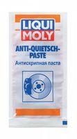 """Паста для тормозной системы """"Bremsen-Anti-Quietsch-Paste"""" (10 г; красная)"""