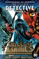 Бэтмен. Detective Comics. Книга 6. Бэтмены навсегда