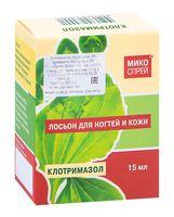 """Микоспрей лосьон для ногтей и кожи """"Микоспрей"""" (15 мл)"""