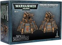 "Ландшафт ""Warhammer 40.000. Wall of Martyrs - Vengeance Weapons Battery"" (64-57)"