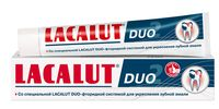 "Зубная паста ""Lacalut Duo"" (75 мл)"