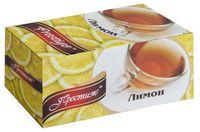 """Чай черный """"Prestige. Лимон"""" (20 пакетиков)"""