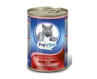 Консервы для кошек (415 г; говядина и печень в желе)