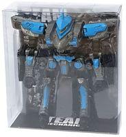Робот (арт. 8910-201)