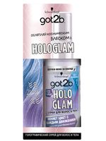 """Окрашивающий спрей для волос """"Hologlam"""" тон: космическое сияние"""
