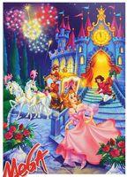 """Пазл """"Волшебный мир. Золушка во дворце"""" (513 элементов)"""