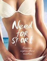 "Блокнот ""Need for sport"" (Оформление 4)"