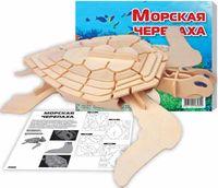 """Сборная деревянная модель """"Морская черепаха"""""""