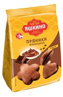 """Пряники """"Шоколадные"""" (200 г)"""