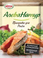 """Приправа для рыбы """"Aleva"""" (25 г)"""