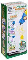 3D ручка детская FITFUN 8801-1A (жёлтая)