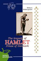 The Tragedy of Hamlet Prince of Denmark