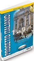 Nuovo Progetto italiano 1. Quaderno degli Esercizi (+ CD)
