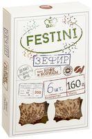 """Зефир """"Festini"""" (160 г; кофе и корица)"""