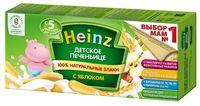 """Детское растворимое печенье """"Heinz Baby. С яблоком"""" (160 г)"""
