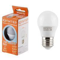 Лампа светодиодная Шар G45 7,5 Вт/4000/Е27