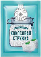 """Кокосовая стружка """"Галерея вкусов"""" (20 г)"""