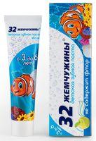 """Зубная паста детская """"32 Жемчужины. Яблоко"""" (60 г)"""