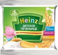 """Печенье детское растворимое """"Heinz Baby"""" (60 г)"""
