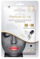 """Маска для лица """"Гидроальгинатная. Premium Black"""" (55 г)"""