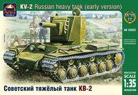 Советский тяжелый танк КВ-2 ранняя версия (масштаб: 1/35)