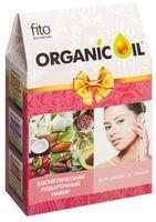 """Подарочный набор """"Organic oil. Уход за лицом"""" (2 маски, скраб)"""