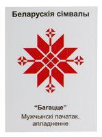 """Магнит с белорусским орнаментом """"Багацце"""""""