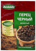 """Перец черный молотый """"Avokado"""" (20 г)"""