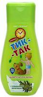 """Шампунь """"Тик-Так"""" с оливковым молочком (200 мл)"""