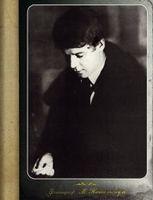 Сергей Есенин. Блокнот для записей
