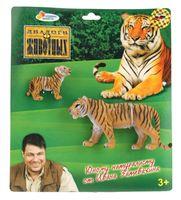 """Набор фигурок """"Тигр с тигренком"""""""