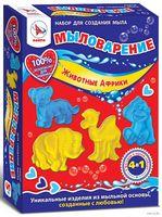 """Набор для изготовления мыла """"Животные Африки"""""""