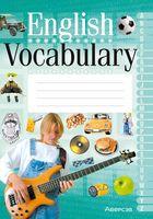 English Vocabulary. Английский язык. Тетрадь-словарик (зеленая обложка)