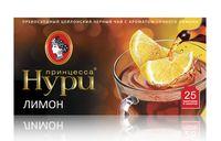 """Чай черный """"Принцесса Нури. Лимон"""" (25 пакетиков)"""