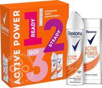 """Подарочный набор """"Active Power"""" (дезодорант-антиперспирант, гель для душа, лента для фитнеса)"""