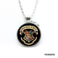 "Кулон ""Гарри Поттер"" (арт. 156)"
