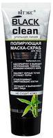 Маска-скраб для лица Black Clean (75 мл)