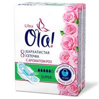 """Гигиенические прокладки """"OLA! С ароматом роз"""" (8 шт)"""