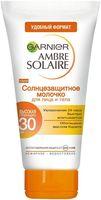 "Солнцезащитное молочко для лица и тела ""Ambre Solaire"" SPF 30 (50 мл)"