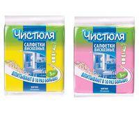 Салфетки для уборки вискозные (3 шт.; 340х380 мм)