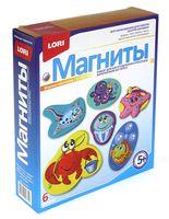 """Набор для изготовления гипсовых магнитов """"Морские обитатели"""""""