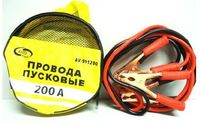 Провода пусковые для автомобиля (200 А; арт. AV-911200)