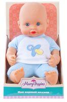 """Музыкальная кукла """"Ляля. Мой первый малыш"""" (арт. 451160)"""