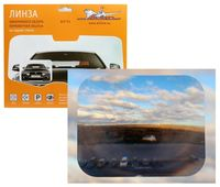 Линза панорамного обзора, парковочная (20х25 см; арт. ALP-01)