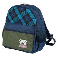 f877292d05ad Школьные рюкзаки(портфели): купить в интернет-магазине — OZ.by
