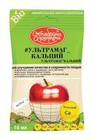 """Средство для улучшения качества и сохранности плодов """"Ультрамаг Кальций"""" (10 мл)"""