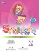 Spotlight 2. Workbook